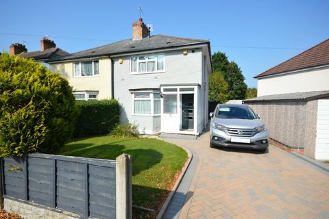 3 bedroom semi-detached house for sale - Pendeen Road, Yardley Wood