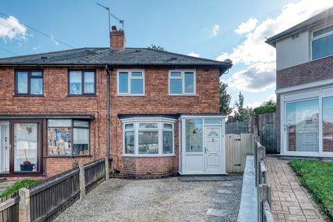 3 bedroom semi-detached house for sale - Hare Grove, Northfield, Birmingham, B31 5QE
