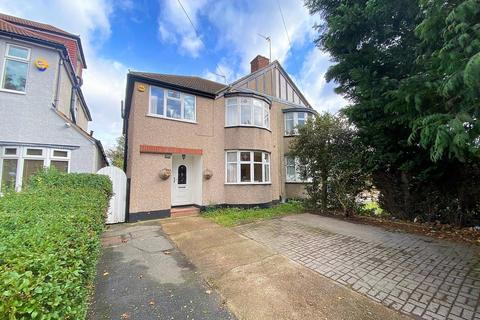 4 bedroom semi-detached house for sale - Southborough Lane, Bromley