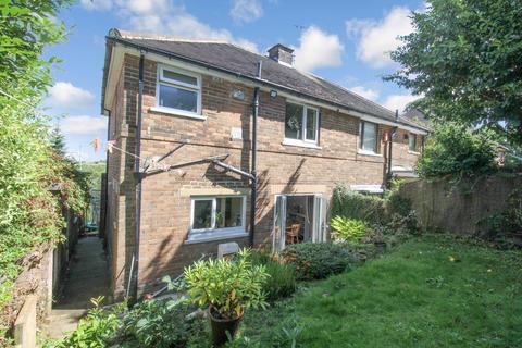 3 bedroom semi-detached house for sale - Summerbridge Drive, Eccleshill