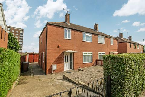3 bedroom semi-detached house for sale - Whincover Gardens, Farnley