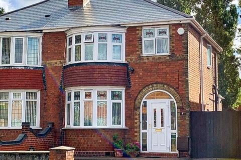 3 bedroom semi-detached house for sale - Willenhall Road, Bilston