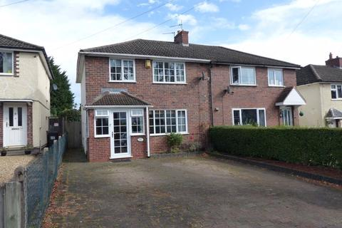 3 bedroom semi-detached house for sale - Tower Road, Sutton Coldfield