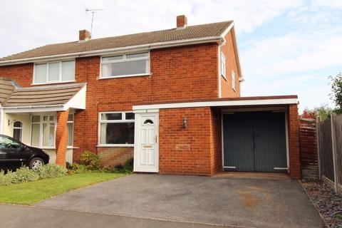3 bedroom semi-detached house for sale - St. Anthonys Drive, Pelsall