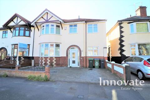 4 bedroom semi-detached house for sale - Coles Lane, West Bromwich