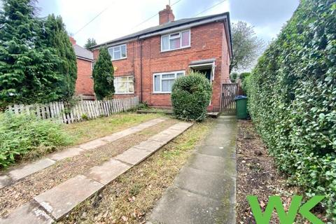 3 bedroom semi-detached house for sale - Marsh Lane, West Bromwich, B71
