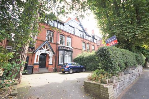 1 bedroom flat for sale - Strensham Hill, Moseley