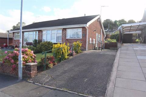 2 bedroom semi-detached bungalow for sale - Nursery Avenue, Stockton Brook