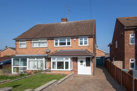 3 bedroom semi-detached house for sale - Jeans Way, Dunstable, Bedfordshire