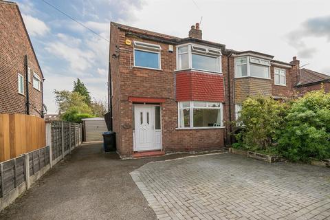 3 bedroom semi-detached house for sale - Beech Road, Sale