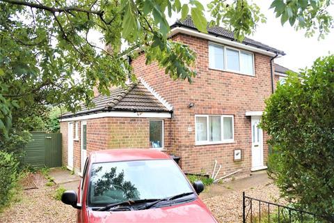 2 bedroom semi-detached house for sale - Harrowby Lane, Grantham