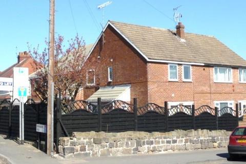 2 bedroom flat for sale - Station Road, Horsforth