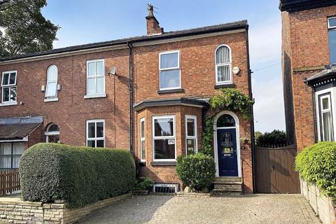 4 bedroom semi-detached house for sale - Wardle Road, Sale