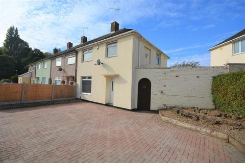 3 bedroom end of terrace house for sale - Farnborough Road, Nottingham