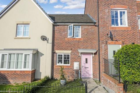 2 bedroom terraced house for sale - Kestrel Close, Easington Lane, Houghton Le Spring, Tyne and Wear, DH5 0GL