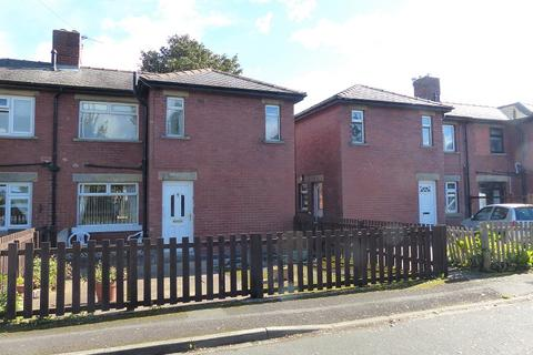 2 bedroom semi-detached house for sale - Shirley Parade, Gomersal, Cleckheaton, West Yorkshire. BD19 4NJ