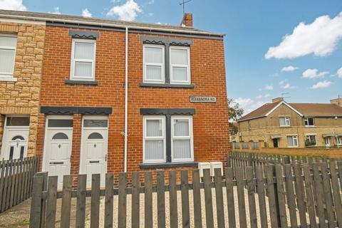 2 bedroom ground floor flat for sale - Alexandra Road, Ashington, Northumberland, NE63 9HH