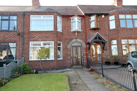 3 bedroom terraced house for sale - Keresley Road, Keresley, Coventry, West Midlands. CV6 2JB