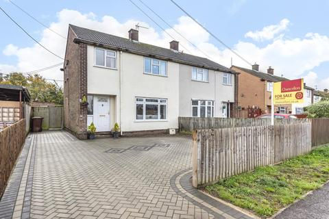3 bedroom semi-detached house for sale - Upper Arncott,  Bicester,  OX25