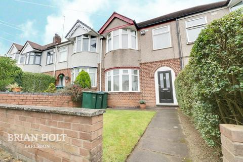 3 bedroom terraced house for sale - Grayswood Avenue, Coventry