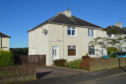 2 bedroom semi-detached house for sale - Clyde Avenue, Bothwell, South Lanarkshire, G71 8DU