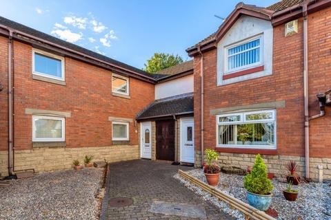 2 bedroom ground floor flat for sale - 10 Buchlyvie Gardens, Bishopbriggs, G64 2DT