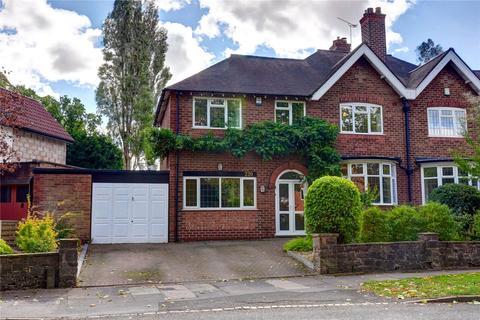 4 bedroom semi-detached house for sale - Hole Lane, Northfield, Birmingham, B31