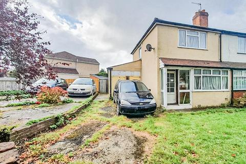 2 bedroom end of terrace house for sale - Warwick Crescent, Hayes UB4