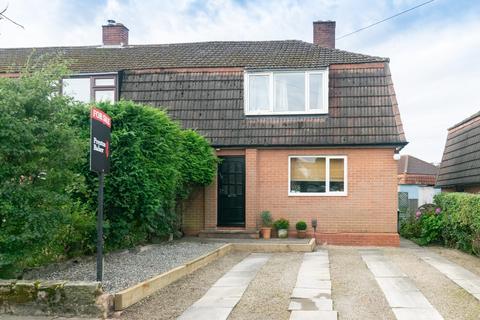 3 bedroom semi-detached house for sale - Queensway, Yeadon, Leeds, LS19