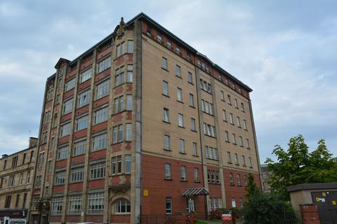 2 bedroom flat for sale - 1/5 15 Clarendon Street, St. George's Cross, GLASGOW, G20 7QP