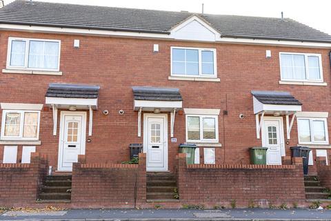 3 bedroom terraced house for sale - Vicarage Road, Oldbury, West Midlands, B68