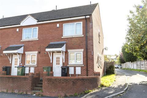 3 bedroom end of terrace house for sale - Vicarage Road, Oldbury, West Midlands, B68