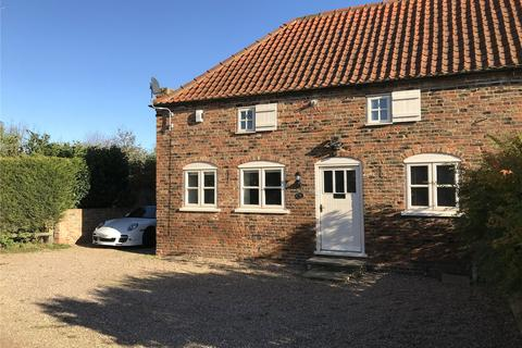 2 bedroom end of terrace house for sale - Camerton Hall Lane, Camerton, Hull, East Yorkshire, HU12