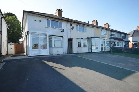 3 bedroom end of terrace house for sale - The Haven, Yardley Wood