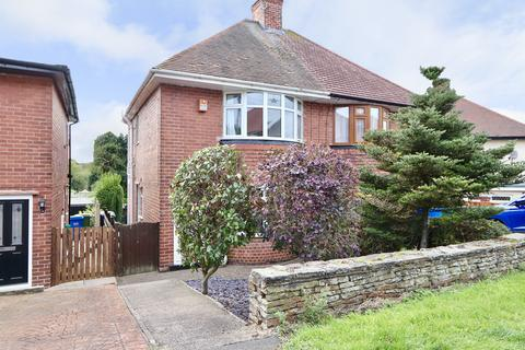 2 bedroom semi-detached house for sale - Brooklyn Drive, Brockwell, Chesterfield