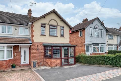 3 bedroom end of terrace house for sale - Sir Hiltons Road, West Heath, Birmingham, B31 3NP