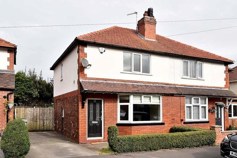 2 bedroom semi-detached house to rent - George Street, Knutsford