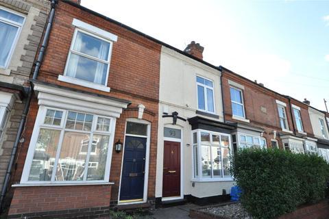 2 bedroom terraced house for sale - Rowheath Road, Cotteridge, Birmingham, B30