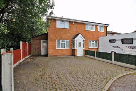 3 bedroom semi-detached house for sale - The Moorings, Wolverhampton