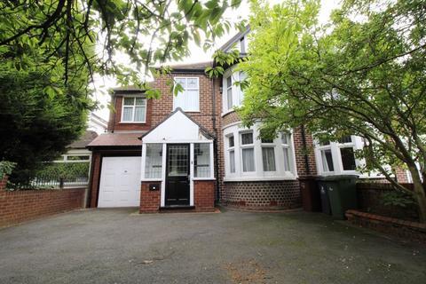3 bedroom semi-detached house for sale - Lichfield Road, Pelsall