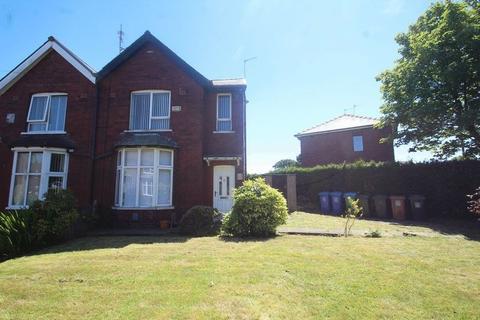 3 bedroom semi-detached house for sale - Newlands Avenue, Syke, Rochdale OL12 0BN