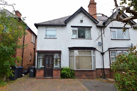 3 bedroom semi-detached house for sale - Swanshurst Lane, Moseley, Birmingham, B13