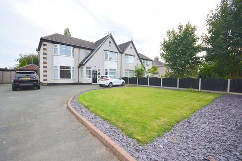 3 bedroom semi-detached house for sale - Twig Lane, Huyton