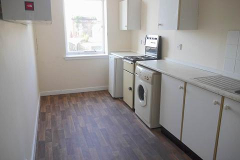 1 bedroom flat to rent - Magnum House, 138 Seagate,