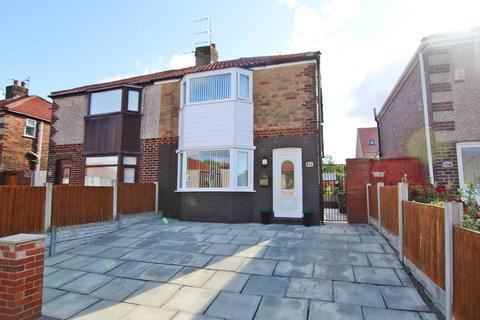 3 bedroom semi-detached house for sale - Leach Lane, Sutton Leach, St Helens, WA9