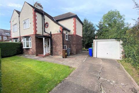 3 bedroom semi-detached house for sale - Parrs Wood Avenue, Didsbury, Manchester, M20