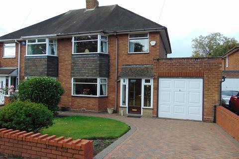 3 bedroom semi-detached house for sale - Coppy Hall Grove, Aldridge
