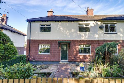 3 bedroom semi-detached house for sale - Cragg Road, Horsforth