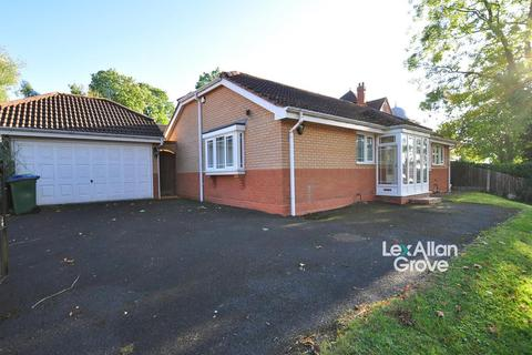 3 bedroom detached bungalow for sale - Hollies Rise, Cradley Heath