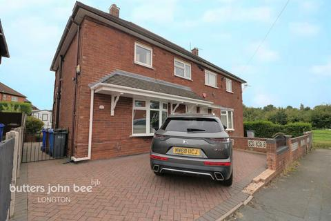 3 bedroom semi-detached house for sale - Tilbrook Close, Berryhill, ST2 0AT